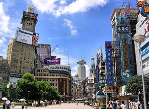 Shanghai_-_Nanjing_Road.jpeg