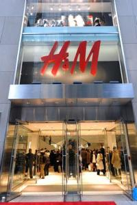 H&M_NYC_Store_Courtesy*304
